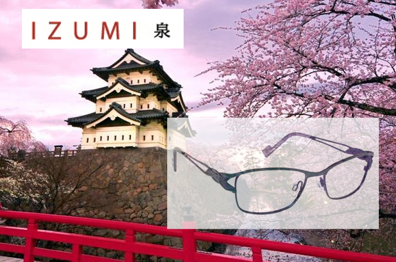 Izumi glasses