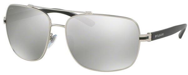 42f4eda48b2 Bvlgari BV5038. Bvlgari glasses logo