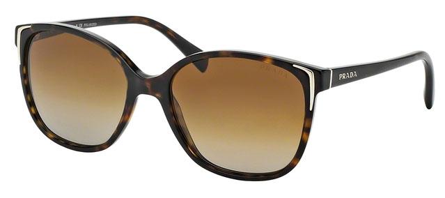 0755cbcf38f Prada SPR 01O. Prada glasses logo